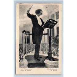 1900s ANTON RUBINSTEIN Russian JEWISH Composer St. Eugenia Antique Postcard