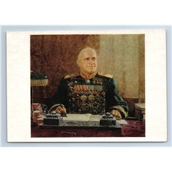 1976 WII MARSHAL OF SOVIET UNION ZHUKOV with Awards HERO Art Vintage Postcard