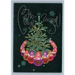 1968 NESTING Dolls Toy MATRESHKA Xmas Tree Happy New Year Soviet USSR Postcard