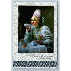 PRETTY GIRL Ethnic Folk Costume TEA TIME CUP Beauty TYPES Russian New Postcard
