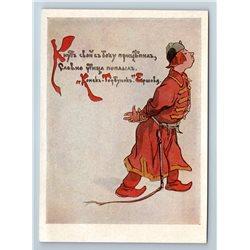 1957 IVAN Fairy Tale Little Humpbacked Horse by Ershov Russian Vintage Postcard