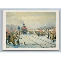 1989 SOVIET RAILROAD Locomotive Railway Propaganda Soviet USSR Postcard