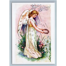 EASTER Greetings Angel w Crown of thorns White Lily Russian Tsarist New Postcard