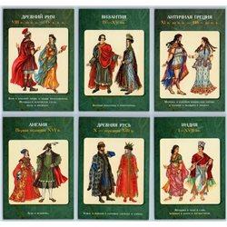 2011 HISTORY of FASHION COSTUME World Vogue Style Mode Rare SET of 33 Postcards