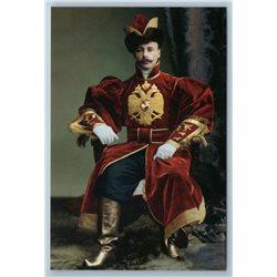 LEIBGARDE HORSE REGIMENT CORNET KOLYUBAKIN in Imperial Uniform Royalty Postcard