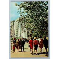 Moscow Russia Karl Marx Prospect Passers Building People Old Vintage Postcard