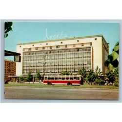 Moscow Russia Department Store Moskva Overview Trolley Bus Old Vintage Postcard