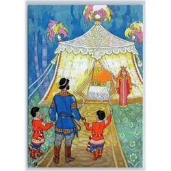 MAN with Little Boys Royal tent Feast Princess Fantasy Tale Russian New Postcard