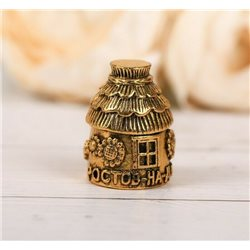 Thimble VILLAGE HUT HOUSE Gold Tone Solid Brass Metal Russian Collection