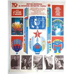 ENERGY of PEOPLE PERESTROIKA Soviet Russian Original POSTER Space Cosmos Nuclear