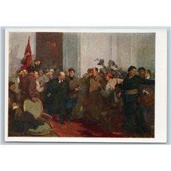 1958 LENIN in Winter Palace October Revolution Propaganda Soviet USSR Postcard