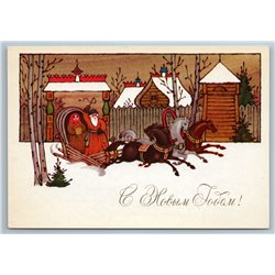 1980 RUSSIAN TROIKA Horse Carriage Peasant Happy New Year Soviet USSR Postcard