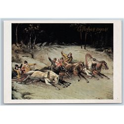 1987 RUSSIAN TROIKA Horse Carriage Snow Winter Happy New Year USSR Postcard