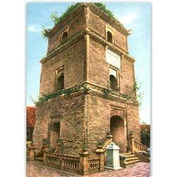 1961 Vietnam Việt Nam Dinh-tien-hoang Temple (Ninh-binh) Picture Postcard