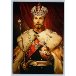 RUSSIAN EMPEROR NICHOLAS II Regalia ROYALTY by Shishkin New Unposted Postcard