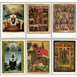 RUSSIAN ICONS Patriarchate ORTHODOX CHRISTIANITY RUS ENG Rare Set 18 Postcards