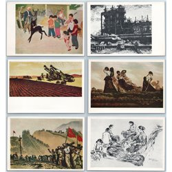 1959 CHINESE GRAPHIC ART Propaganda China USSR ADVANCE COPY Set of 16 Postcards