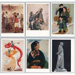 1959 CHINESE ART Mao Zedong  Propaganda China USSR ADVANCE COPY Set 12 Postcards