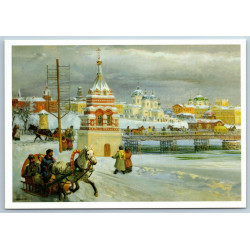 Horse carriage CHURCH Ethnic Siberia Winter Architecture NEW Russia Postcard