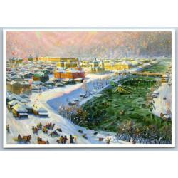 Winter FUN CHURCH Ethnic Ice rink Peasant View Bridge Horse NEW Russia Postcard