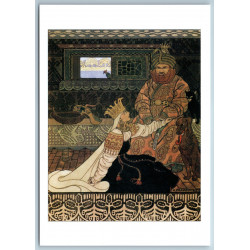 """King and Queen Dog from epic """"Volga"""" by Ivan Bilibin Сказки NEW Postcard"""